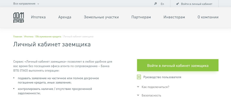 Заглавная страница сайта