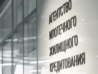 Банки партнеры по программе АИЖК