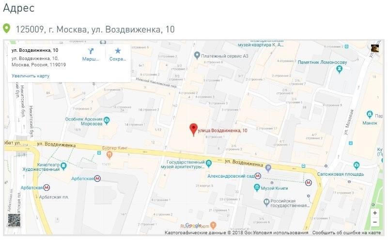 Расположение главного офиса компании АО «Дом.рф» на карте Москвы