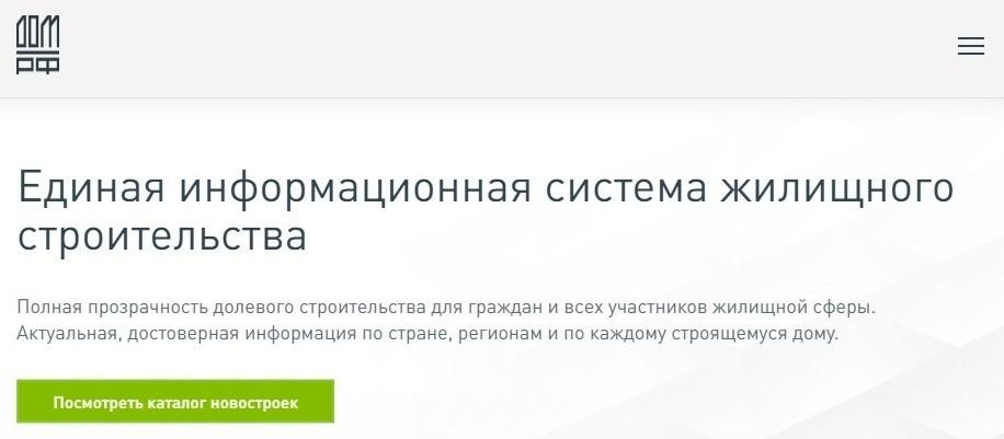 Реклама букмекерских контор в россии январь